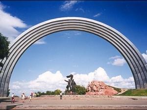 Арка Дружбы Народов, которую хочет снести главный архитектор Киева