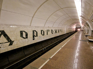 ремонт эскалатора в киевском метро