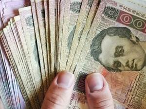 зарплаты бюджетников в киеве