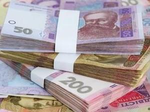 украинские налоги на зарплату