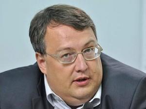 геращенко ищет живодеров