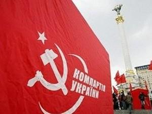 коммунисты под запретом