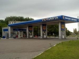 долги укрнафты