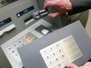 аферы с банкоматами киев