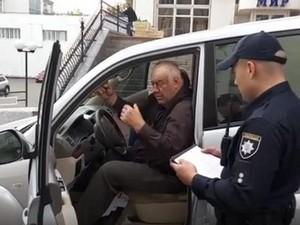 юрий кроль взятка полицейским