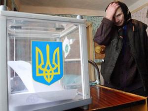 выборы киеврады