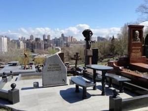 байковое кладбище в киеве