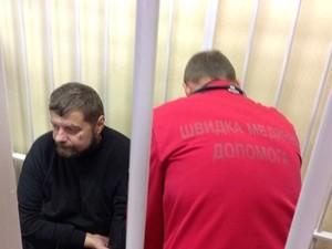Мосийчука увезли из суда на скорой