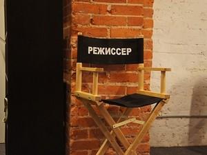 кинокухня киев