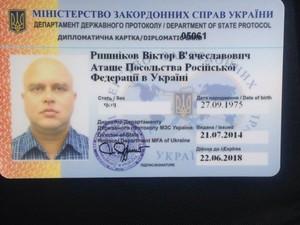 пьяное дтп с российским дипломатом