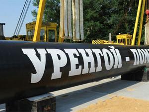 закупки газа у России