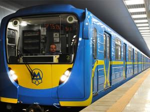 модернизация метро киев