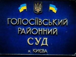 суд над российскими грушниками в киеве