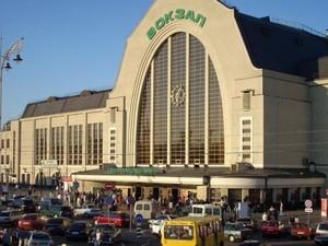 теракт на вокзале киев