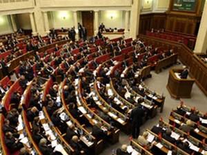 верховна рада украины