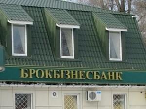 банкротство банков в киеве