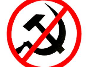 запрет кпу в украине и киеве