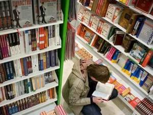 книжная выставка в киеве