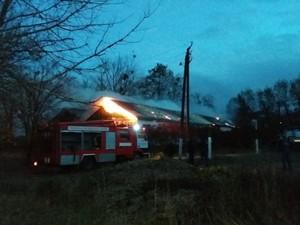 пожар в больнице белогородка