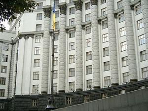 гыс украины в киеве