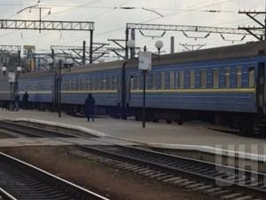 дополнительный поезд киев