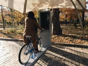велосипеды в парке шевченко киев