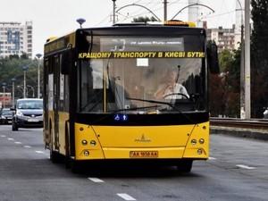 автобус киев