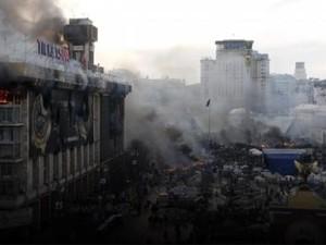 дом профсоюзов киев
