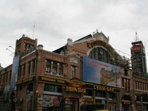реклама киев