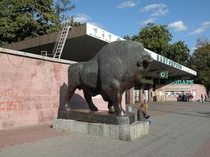 зоопарк киев
