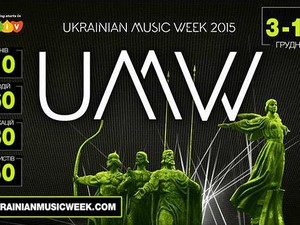 Ukrainian Music Week