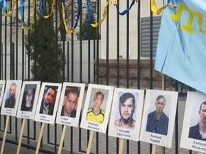 пикет под посольством рф