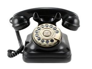 телефонный террор