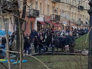 протест под зданием сбербанка в киеве