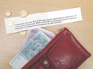 угрозы должникам за коммуналку