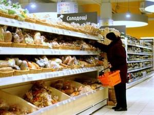 социальный хлеб киев