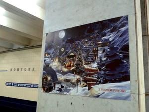 открытки в киевском метро
