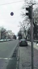 машина геращенко