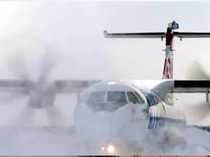 самолет мау инцидент