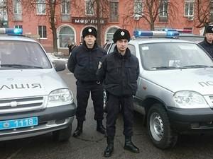 полиция белая церковь