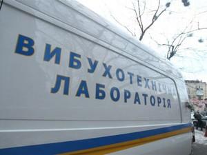 телефонный теракт киев