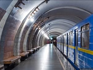 киев метро