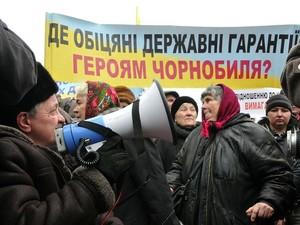 митинг чернобыльцев киев
