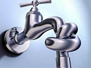 Горячая вода уходит в небытие