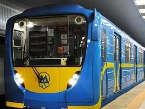 Пре-ТЭО по метро разрабатывает китайская фирма