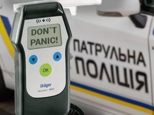 Тест на драгере определил наличие 5.0 промилле - смертельная доза