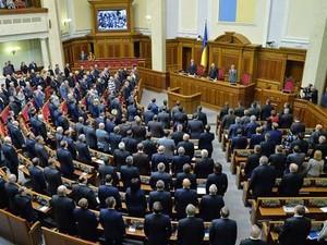 За проголосовали 232 народных депутата
