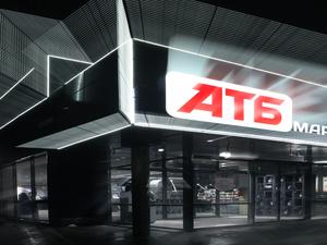 Прокуратура требует остановить строительство супермаркета АТБ