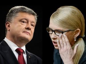 Тимошенко обвиняет президента Порошенко в попытках подкупа избирателей