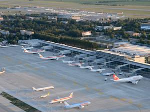 Аэропорт «Борисполь», возможно, не совсем тратил деньги с пользой